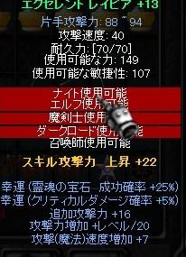 Screen(10_08-23_35)-0003.jpg