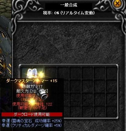 Screen(10_13-00_23)-0000.jpg