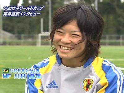 川村真理 U20W杯合宿