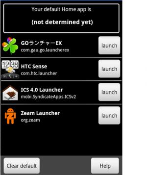 LAUS001_convert_20120122080126.png
