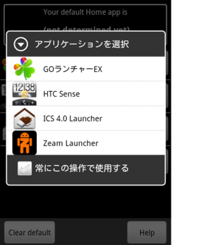 LAUS003_convert_20120122080327.png