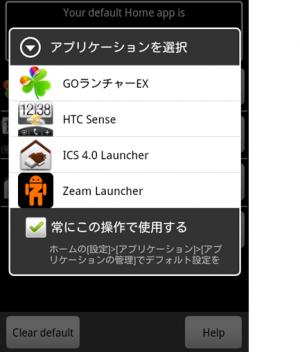 LAUS004_convert_20120122080354.png