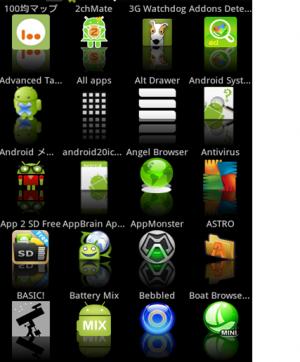 LL3011_convert_20120331183855.png