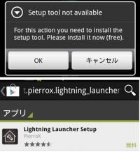 LL3028_convert_20120405063840.png