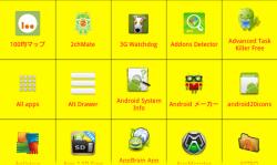 LL3038_convert_20120408115924.png