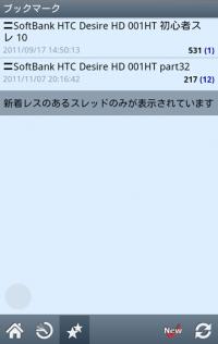 NCH1a006