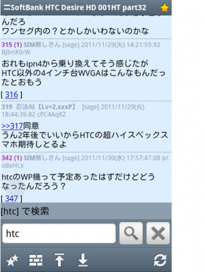 NCH1a039