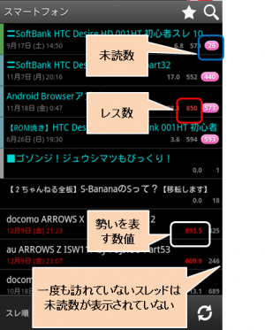 NCH2a024_convert_20111223062457.png