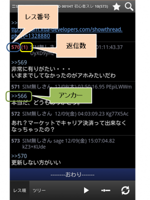 NCH2a025_convert_20111223062527.png