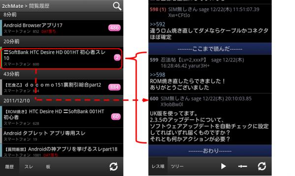 NCH2a026_convert_20111223062553.png