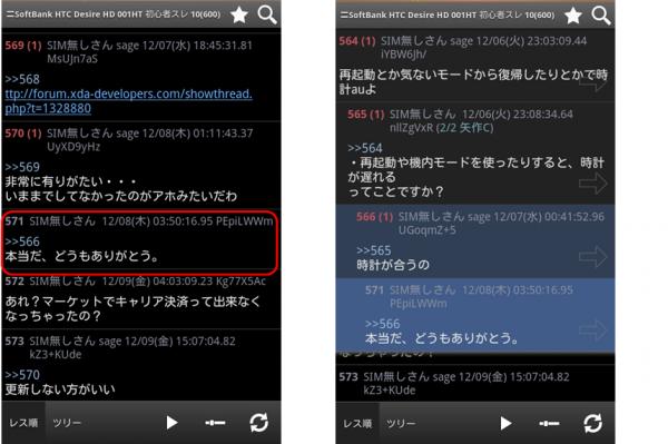 NCH2a027_convert_20111223062733.png