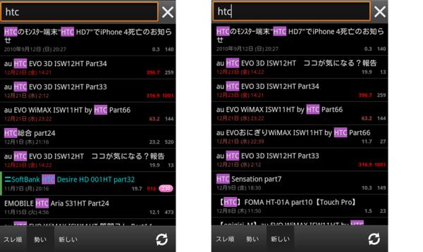 NCH2a051_convert_20111224080436.png
