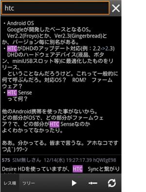 NCH2a052_convert_20111224080459.png