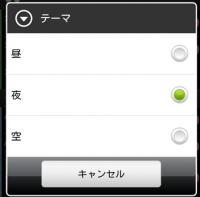 NCH2a055_convert_20111224080619.png