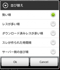 NCH3a006_convert_20111225153107.png