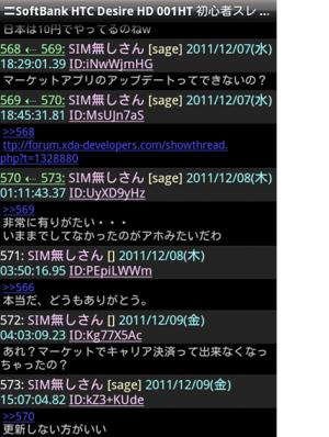 NCH3a007_convert_20111225153129.png