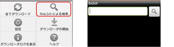 NCH3a008_convert_20111225153204.png