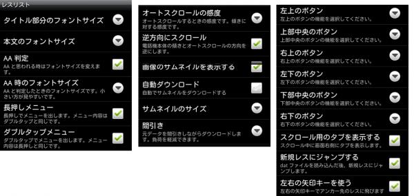 NCH3a034_convert_20120102181138.png