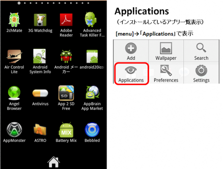ZEAM002_convert_20120121112409.png
