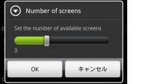 ZEAM005_convert_20120120203919.png