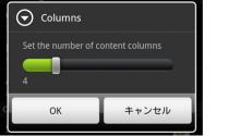 ZEAM008_convert_20120120204054.png