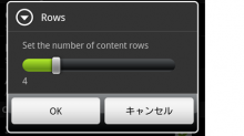 ZEAM009_convert_20120120204427.png