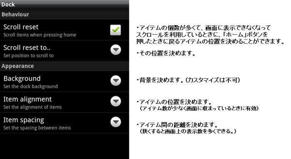 ZEAM021_convert_20120121161914.png