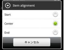 ZEAM024_convert_20120121155948.png