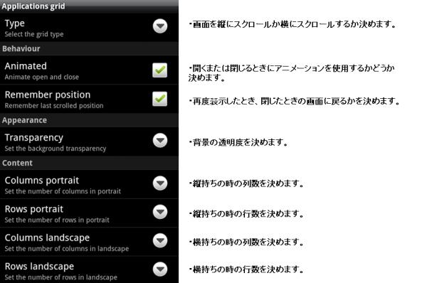 ZEAM029_convert_20120121175722.png