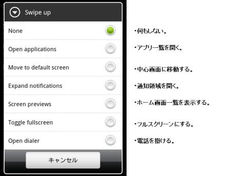 ZEAM037_convert_20120121173226.png