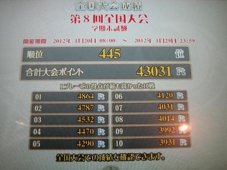 IMG_8897.jpg