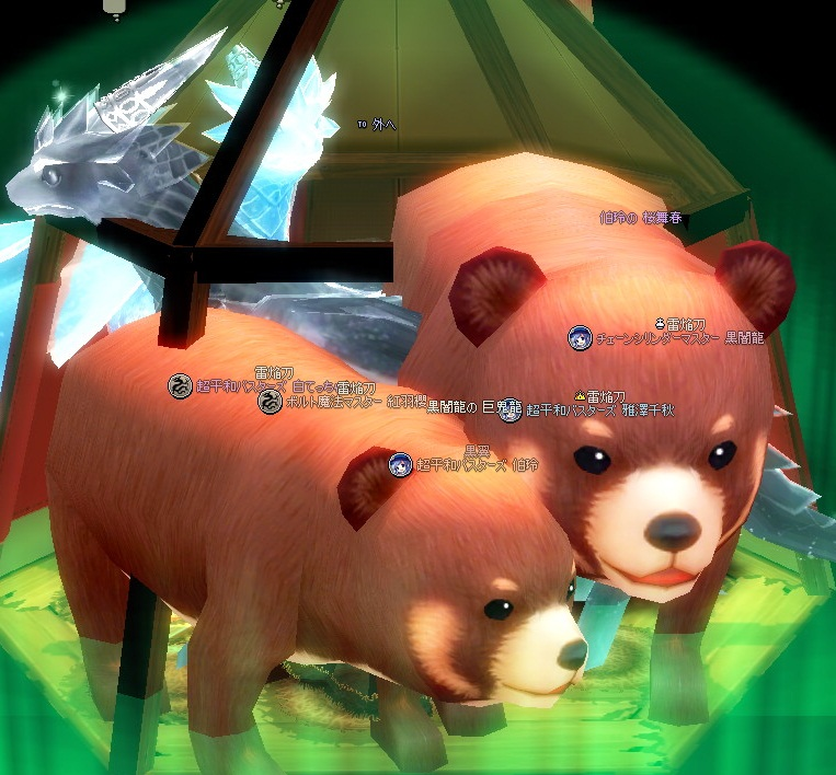 mabinogi_2012_02_15_009.jpg