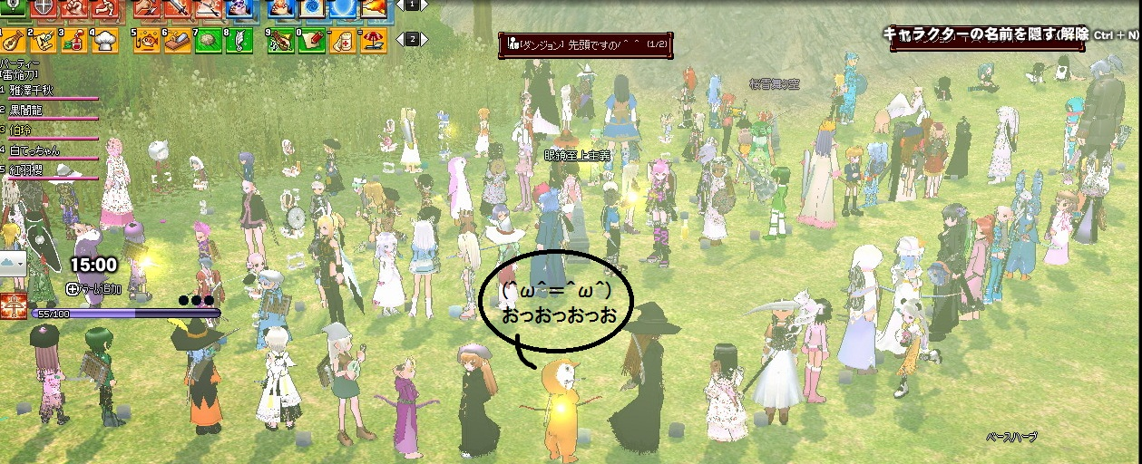 mabinogi_2012_02_22_005.jpg