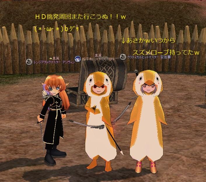 mabinogi_2012_02_25_001.jpg