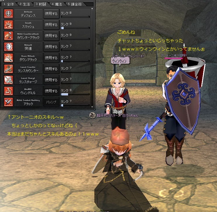mabinogi_2012_02_26_009.jpg