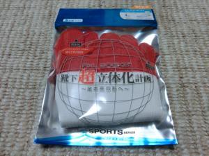 CIMG2438_convert_20111114230109.jpg