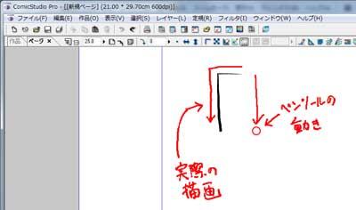 20110917_04.jpg