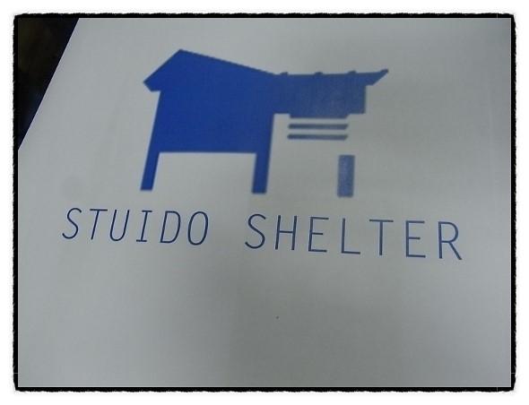 shelter04.jpg