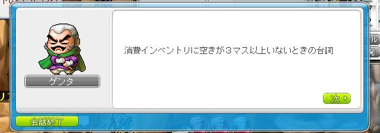 Maple111120_123223.jpg