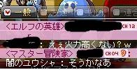 Maple111124_210656.jpg