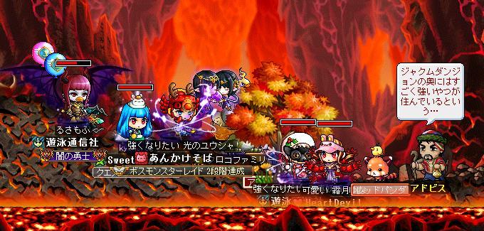 Maple111215_202502.jpg