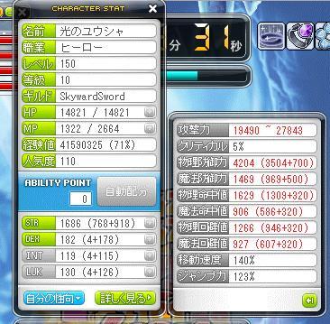 Maple120107_102336.jpg