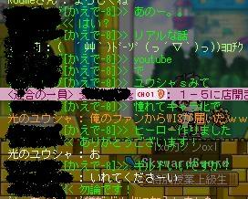 Maple120124_213728.jpg