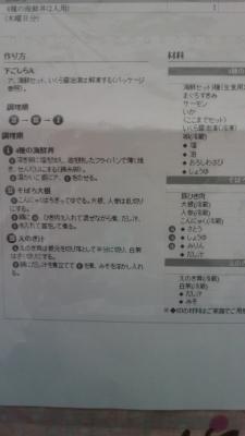 PAP_0106.jpg