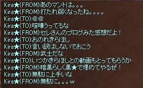 SRO[2013-11-29 22-35-03]_13
