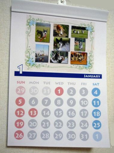 コギカレンダー