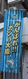 のぼり14