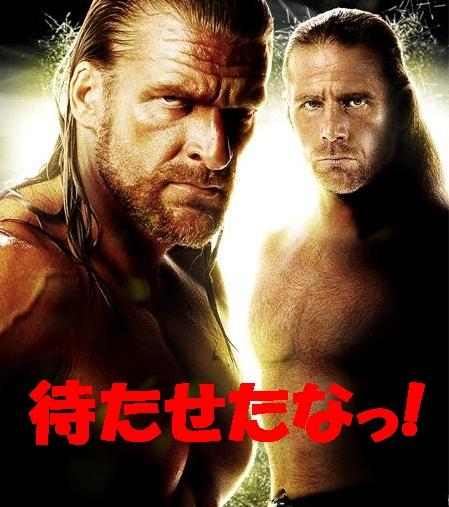 WWE013.jpg