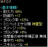 mpdf.jpg