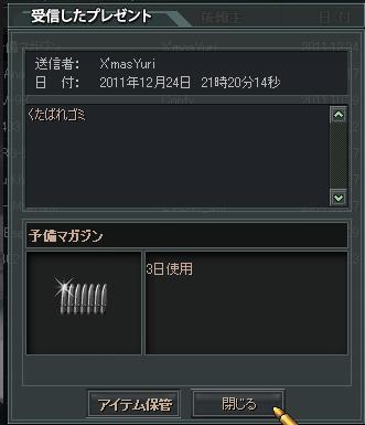 yuriri.jpg